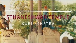 Sthaneshwar Temple Kurukshetra